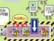 アクセス権限を使い分けるUSBメモリ ウイルス対策ソフトのチェックも