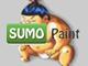 ブラウザ上で本格画像編集ができる「SUMO」