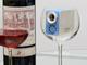 「ワイングラスに入るサイズ」のLEDプロジェクタ