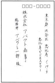 mt_hagaki1.jpg