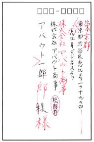 mt_hagaki2.jpg