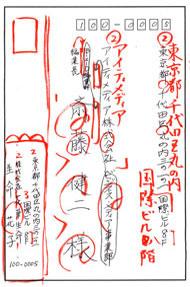mt_hagaki3.jpg
