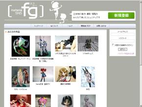 ks_fg1.jpg