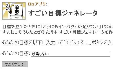 ts_go1.jpg