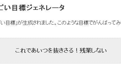 ts_go2.jpg