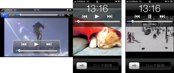 ks_iphonetips1.jpg