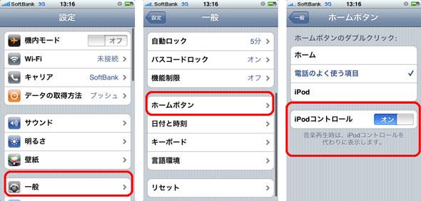 ks_iphonetips2.jpg