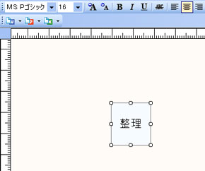 ks_mokuhyoub1.jpg