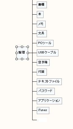 ks_mokuhyoub2.jpg