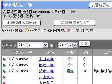 ts_desk1.jpg