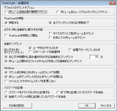 ks_tru2.jpg