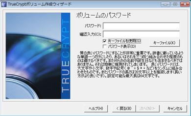 ks_tru3.jpg