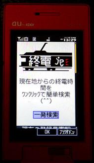 mt_shu1.jpg