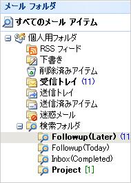 ts_gl.jpg
