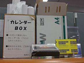 mt_box.jpg