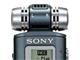 仕事耕具:トリプルマイクで感度3倍 ソニーのICレコーダー「ICD-SX900」