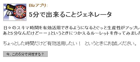 ts_5min1.jpg