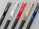 「ジェットストリーム」のマルチペンに0.5ミリの極細タイプ