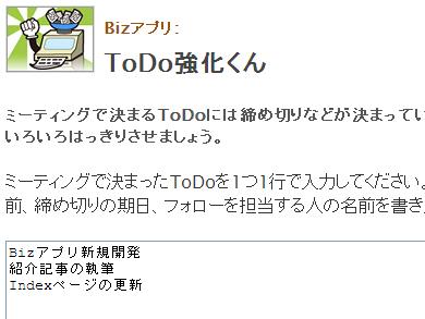 ts_todo1.jpg