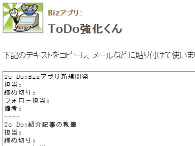 ts_todo2.jpg