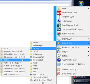 ks_filefind1.jpg