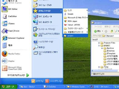 ks_filefind2.jpg