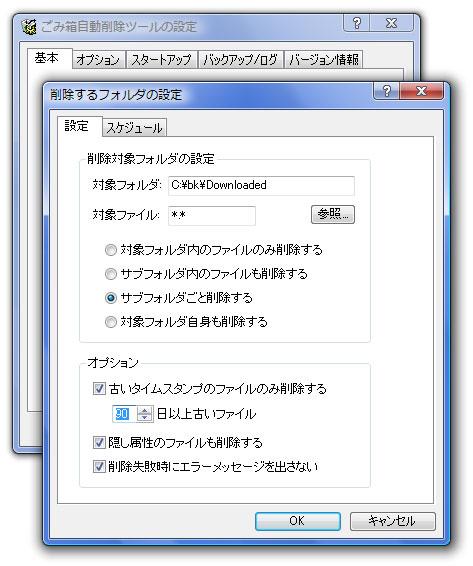 ks_down2.jpg