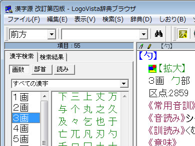 st_lo01.jpg