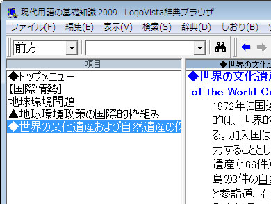 st_lo02.jpg