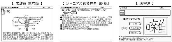 ts_sh2.jpg