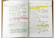 ts_yamato2.jpg