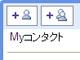 Gmail、複数のメールアドレスを1つの連絡先へ楽々統合可能に