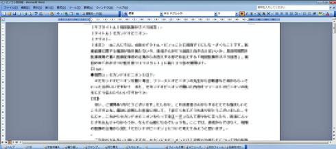 mt_yoko.jpg