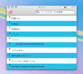 ks_mac21.jpg