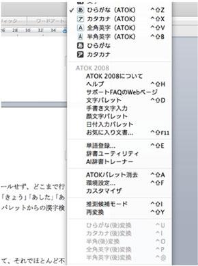 ks_mac22.jpg
