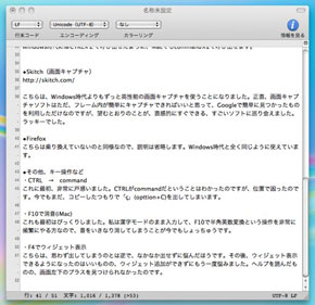 ks_mac23.jpg