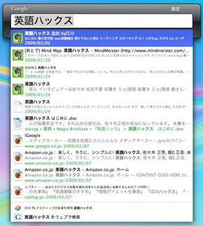ks_mac24.jpg