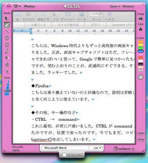ks_mac25.jpg