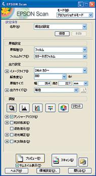 st_epson11.jpg