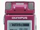 オリンパスのICレコーダーがアップデート、DS-61などでリニアPCM録音に対応