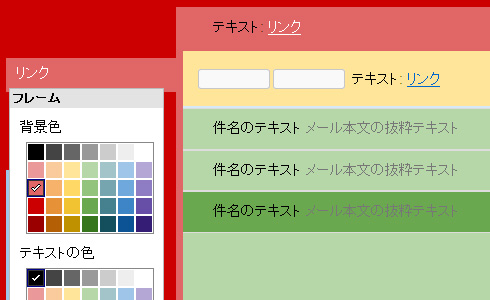ts_gmail2.jpg
