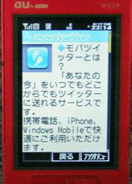 mt_mov.jpg