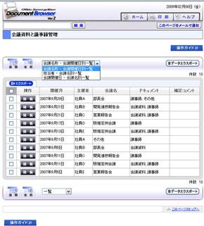 ks_offd10.jpg