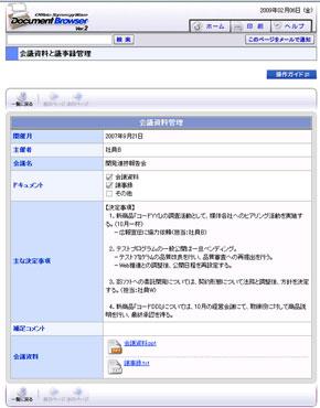 ks_offd11.jpg
