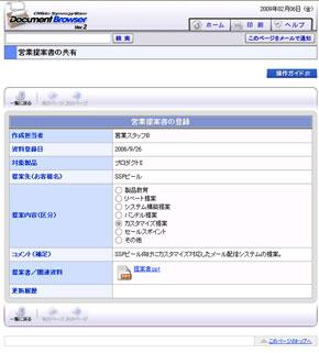 ks_offd3.jpg