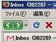Gmailにブラウザのタブで未読メール数が分かる新機能