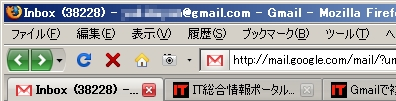 yu_gmail.jpg
