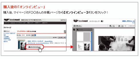 mt_online.jpg