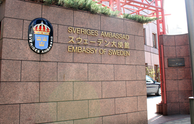 ts_embassy.jpg