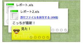 ts_file.jpg